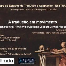 Evento Esttrada - UFRJ